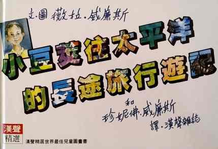 hanshen no zhuyin 7-12_1