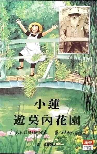 hanshen no zhuyin 7-12_13
