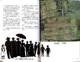 hanshen no zhuyin 7-12_15