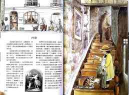 hanshen no zhuyin 7-12_16