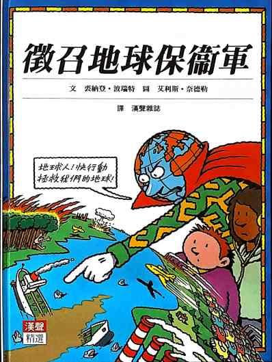 hanshen no zhuyin 7-12_18
