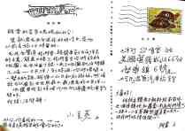 hanshen no zhuyin 7-12_4