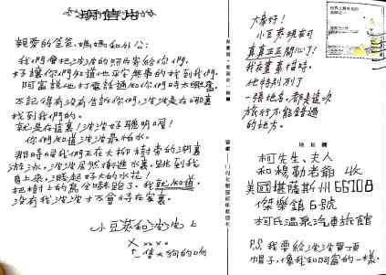 hanshen no zhuyin 7-12_6