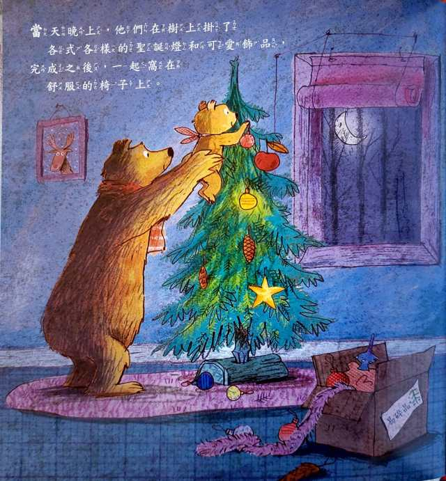 sleeps till christmas_7