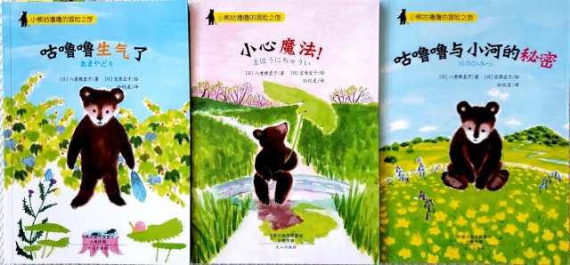 bear set_1