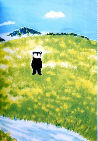 bear set_15