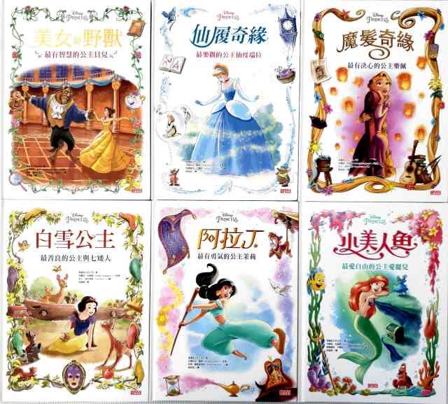 Disney Princess suncolor_1