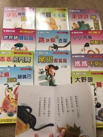 melissa books 6