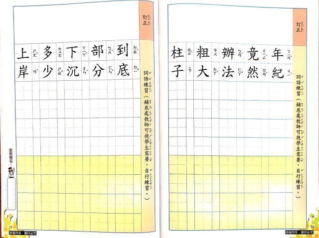 kangxuan 2_12