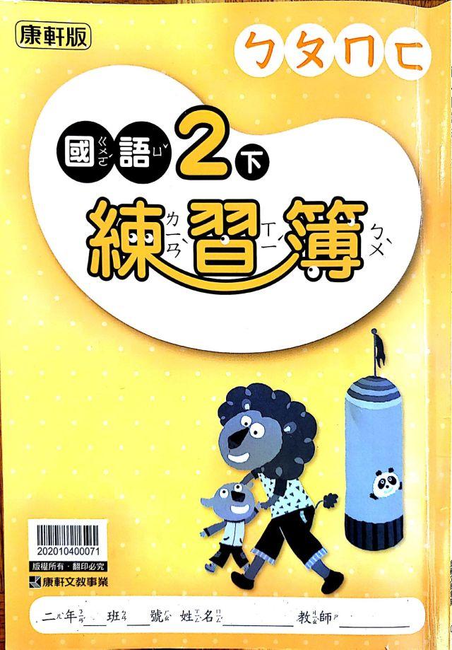 kangxuan 2_17