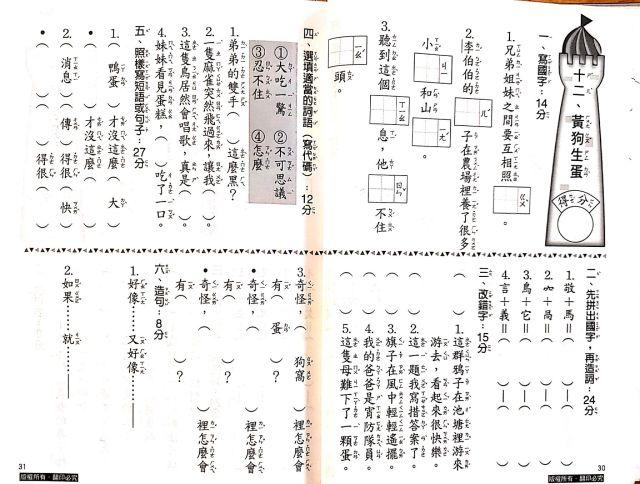 kangxuan 2_18