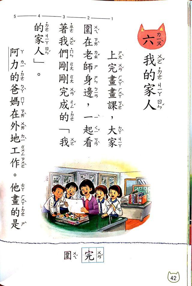 kangxuan 2_2