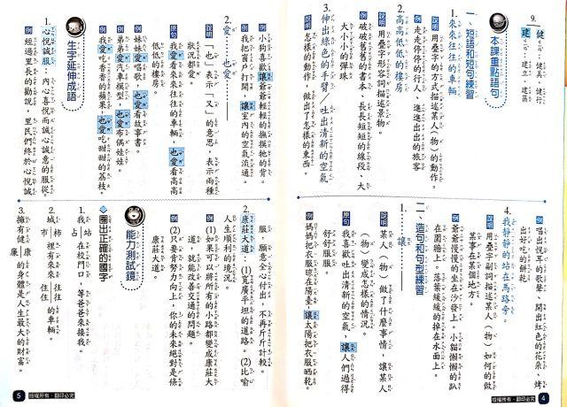 kangxuan 2_21