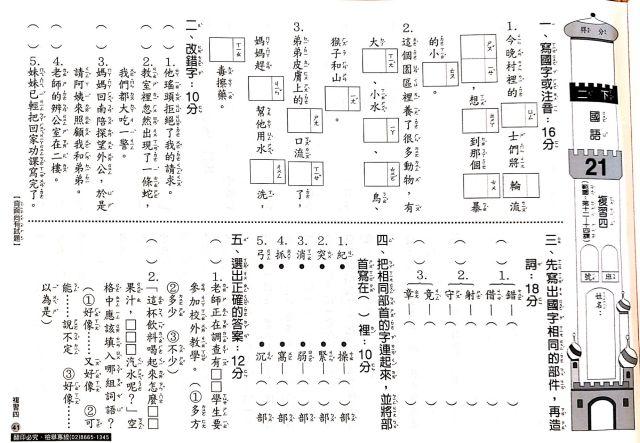 kangxuan 2_23