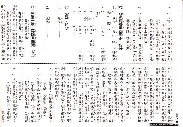 kangxuan 2_24