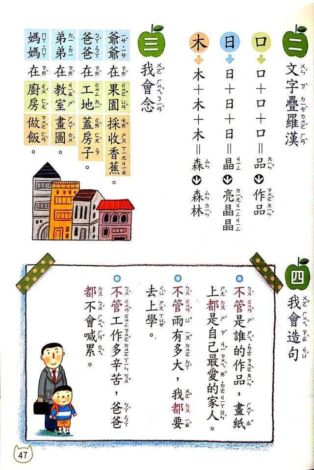 kangxuan 2_7